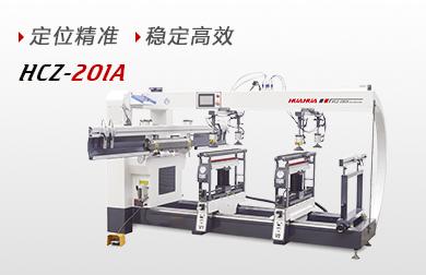 木工三排钻HCZ-201A