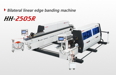 Double-end linear edge banding machine HH2505R